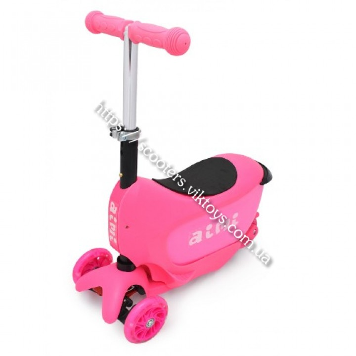 SCOOTER 130 PINK (РОЗОВЫЙ)