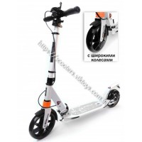Двухколесный самокат 001 Urban Scooter X8 Wide Wheel с дисковым тормазон,на широком колесе, белый